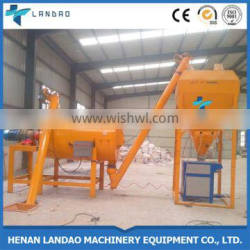 Lower price high quality tile adhesive mixer production line made in China