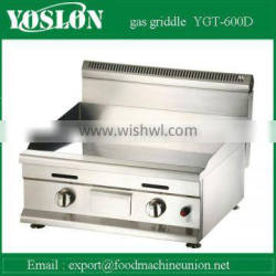 YGT-600D table top stainless steel gas griddle(Chrome surface)