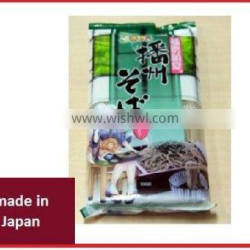 Preminum and Good taste Japanese food noodle at high cost performance