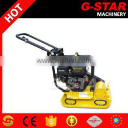 PB15 5.5HP Forward plate compactor construction machinery