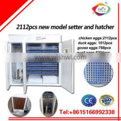 XSB-1 2112PCS Digital automatic chicken egg incubator