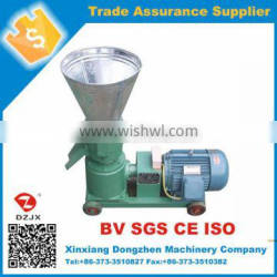 poultry feed pellet mill/pellet machine to make animal feed