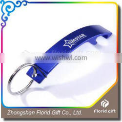 low price hot sale colorful metal botttle opener