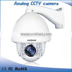 IR Analog high speed dome PTZ Camera with wiper design