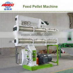 China Hot Sale Small Feed Pelletizer
