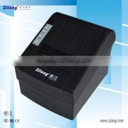 80mm wireless thermal receipt printer