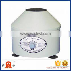 2016 new laboratory centrifuge with high quality