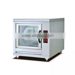 Commercial Rotary ElectricChickenRotisserieoven Sale
