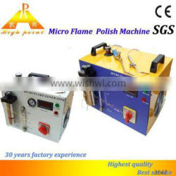 High Point high quality hho fuel cell micro flame polisher made in china