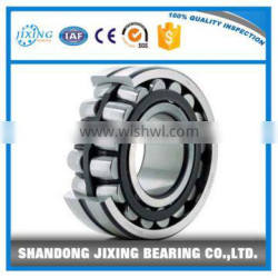 Hot sale bearing ! Made in China spherical roller bearings 22228