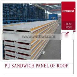 china 150mm pu polyurethane foam sandwich panels