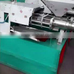 High quality palm oil press machine/essential extraction equipment