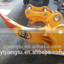 jt-20 ripper for 56 tons excavator made in china cheap and good quality