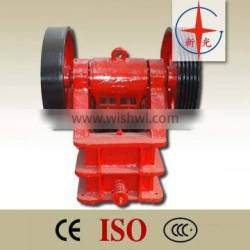China energy saving large capacity high quality widely used kaolin mini jaw crusher for sale