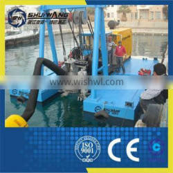 After-Sales Service Specification Of Sand Suction Pontoon Boat with Doubl Water Pump