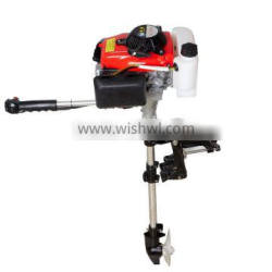 High performance gasoline outboard motor for fishing