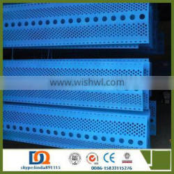 Perforated sheet Wind dust controlling nets / wind-proof metal sheet