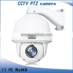 Outdoor 5 inch Intelligent Sony CCD High Speed Dome camera 256 Preset