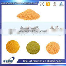 hot sale extrusion Breadcrumbs making machinery