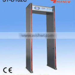 high sensitive door frame metal detector with wholesale price and high quality ST-D102C(18 zones)