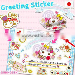 Decorative Hoppe-chan wall sticker kids products in varieties of color