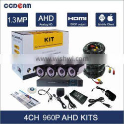 home security 4ch ahd cctv 960P dvr camera kit high definition camera system