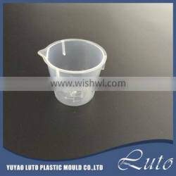 15ml PP plastic measuring cup for medicine or cooking without hand