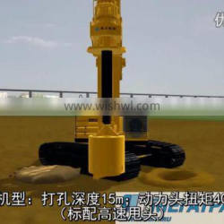 XR280D China manufacturer hydraulic static pile driver
