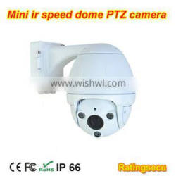 Full HD Magepixel IR PTZ Security camera