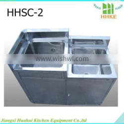 Lowest price of stainless steel medical cabinet commercial sink cabinet for sale