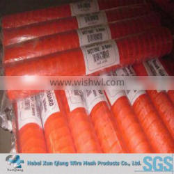 warning barrier/ traffic safety warning barrier/ HDPE warning orange barrier fence (factory&ISO9001)