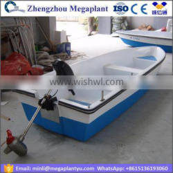 Strong Fiberglass commercial fishing boat