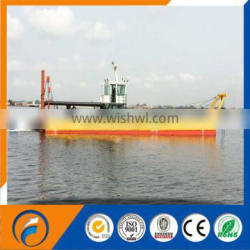 China Dongfang Sand Dredger cutter suction dredger machine ship boat