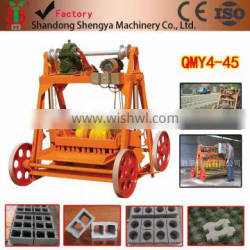 Vedio in Youtube QMY4-45 Egg Laying Hollow block making machine for Africa Price.