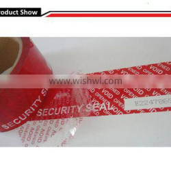 Digital tamper evident tape with serial number and perforation