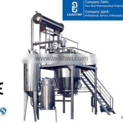 LTN Series TN-6/1500 Extractor and Concentrator machine
