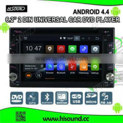 2DIN high quality 6.2inch touch screen autoradio android with gps