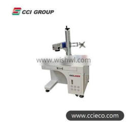 China professional supplier 30W 50W portable metal fiber laser marking machine price from CCI Laser