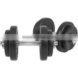 plastic-coated dumbbell set 20kg weight lifting