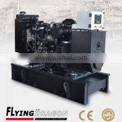 low noise low noise 160kw 200kva silent generator 80DB by UK engine 1106A-70TAG4
