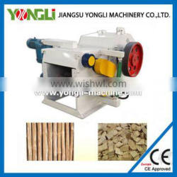 CE Certificated high capacity forestry wood chipper