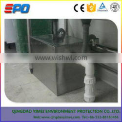 Small Stainless Steel Kitchen Grease Trap for Hotel