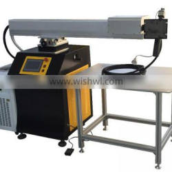 Guangzhou manufacturer 300w 400w 500w laser welding machine low price