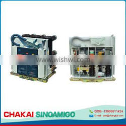 China's fastest growing factory best quality VCBI (VS1)-12 Series High-voltage Breaker,sembedded poles for circuit-breaker