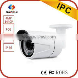 Factory direct sales 4mp on vif i ip chinese surveillance camera