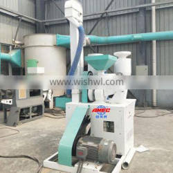 AMEC home low price hot selling maize grinding hammer mill