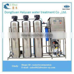 Reliable best-selling domestic sewage treatment plant