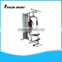 Multi-functional home gym equipment, home gym trainer