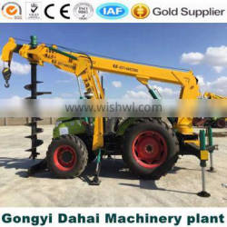 Factory supply integrated digging machine in Construction of power facilities