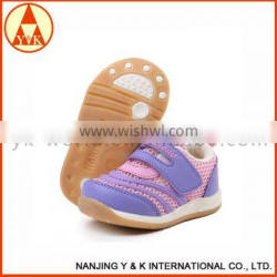 Hot China Products Wholesale running shoes for kids